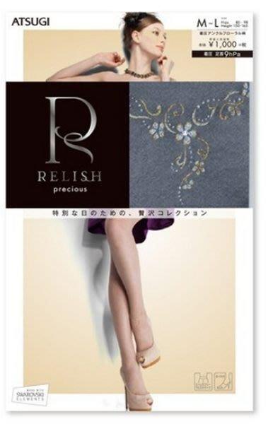 【拓拔月坊】厚木 Relish 極致典藏 水鑽彩花朵 金蔥腳踝 著壓褲襪 日本製~現貨!
