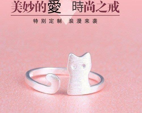 韓國飾品 氣質簡約 小貓 開口戒指》925銀 白鋼 白鋼鏈 白鋼項鍊 鈦鋼 鈦鋼鏈 鈦鋼項