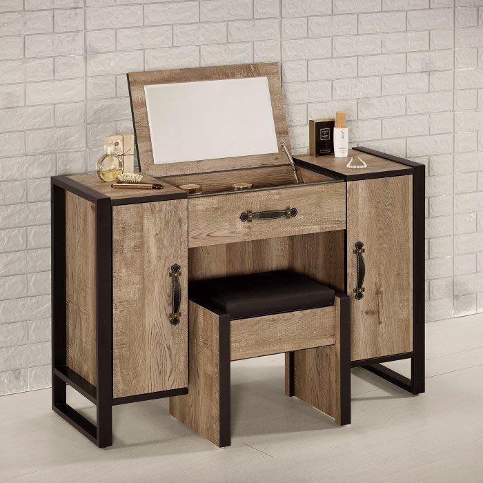 【DH】商品貨號G009-3商品名稱《森雷格》3.5尺掀鏡化妝台(圖一)含椅.書桌/化妝鏡台.灣製可訂做.主要地區免運費