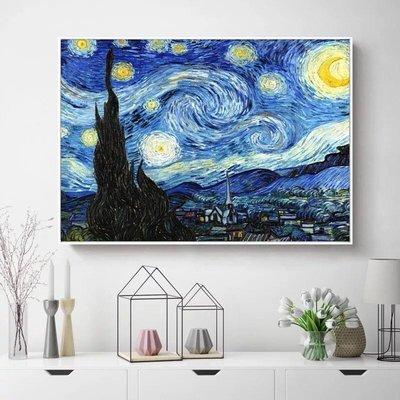 ~·蒂爾傢居生活館~DIY數字油畫(無框畫 藝術畫)~40*50~梵穀。星空~促銷大特價~299~滿2幅免運費~