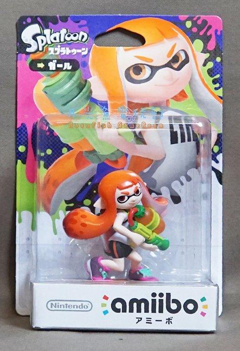 【月光魚 電玩部】現貨全新 amiibo 漆彈大作戰 Splatoon 橘色 女孩 NFC Wii U 3DS NS