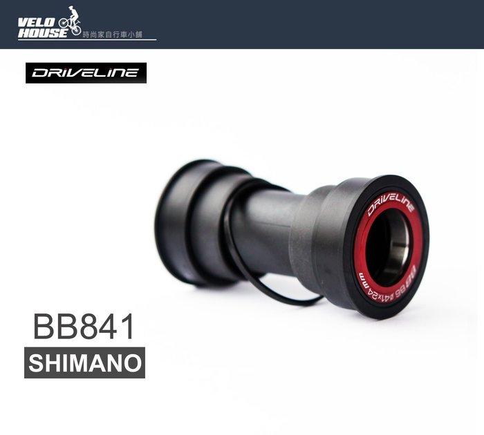 ~飛輪單車~DRIVELINE BB841壓入式五通心軸~ SHIMANO系統 BB86