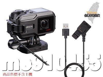 佳明 VIRB XE GPS 充電線 運動相機充電器 佳明 GARMIN X GPS 攝像機 USB 數據線 有現貨
