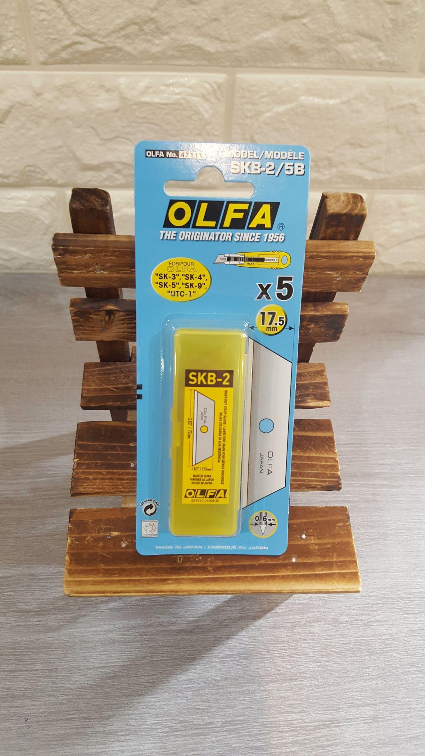 文苑 OLFA SKB-2/5B 美工刀片 (5支入 適用SK-3.4.5.9型)好好逛文具小舖