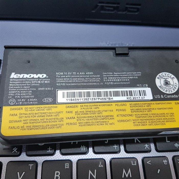 IBM X240 原廠電池 X240S X250 X260 X270 L460 L470 T440 T450 T460