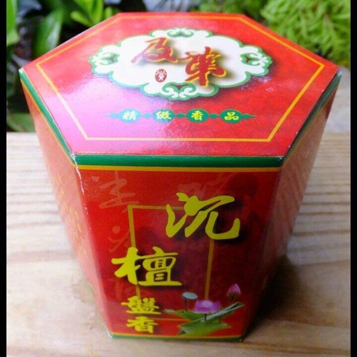及第沉檀盤香 手工製造香 台灣製造 絕不添加化學香