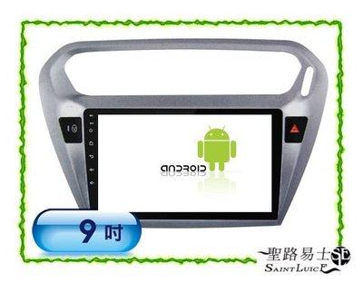 【桃園 聖路易士】標緻 Peugeot 301 安卓專用主機內建導航~藍芽/有保固