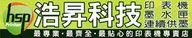☆浩昇3C精品館☆專業印表耗材網