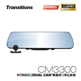 GPS測速版【皓翔】全視線 CM3300   96655 1080P 後視鏡高畫質前後雙鏡頭行車記錄器 (送16G卡)