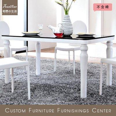 HOME MALL~圓蓉經典白餐桌(A6021)$7300元(雙北市免運費)6N