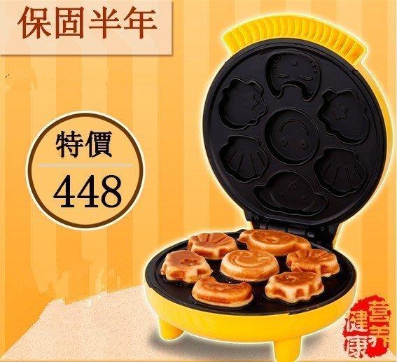 ~伊人阁 283~多 蛋糕機家用 全自動卡通電餅鐺松餅機 雙面加熱 懸浮式 早餐機 煎餅機