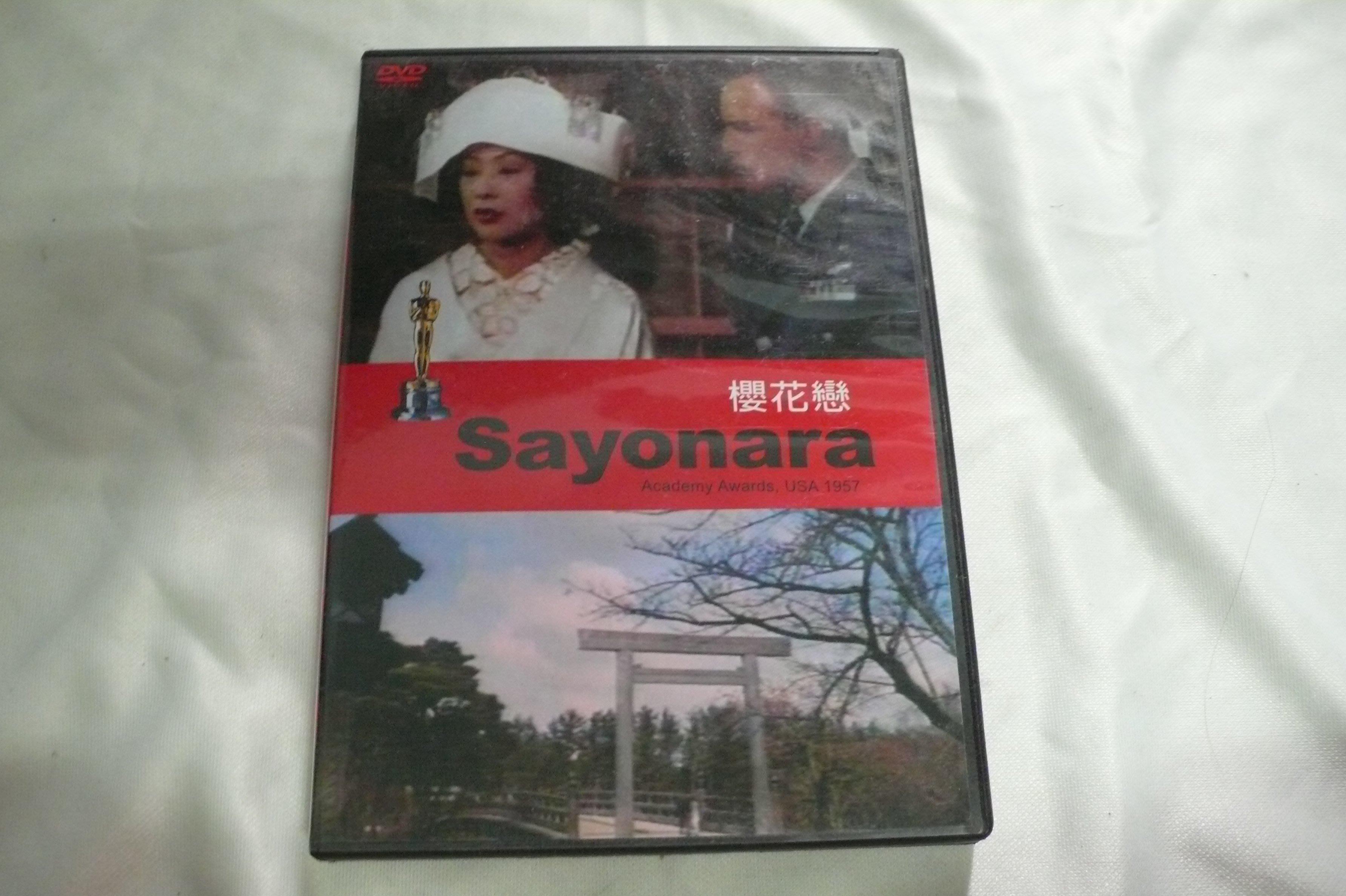 雲閣555~DVD_櫻花戀 sayonara