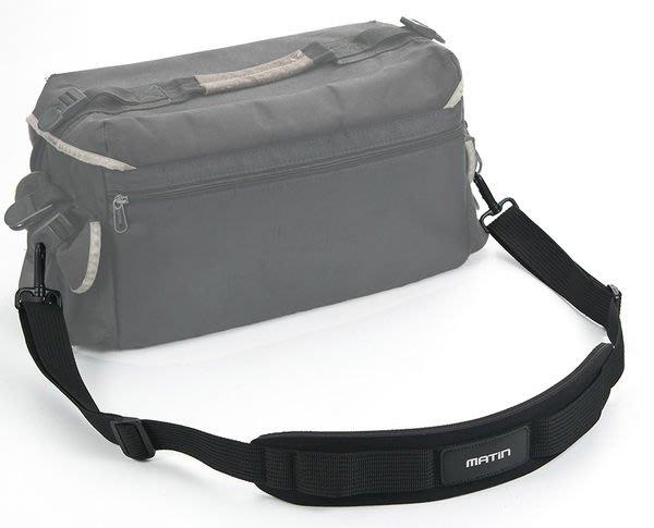 呈現攝影-MATIN 減重背帶 (中/大背包用) 減壓背包背帶 舒適減重防滑 包包背帶 公司貨※