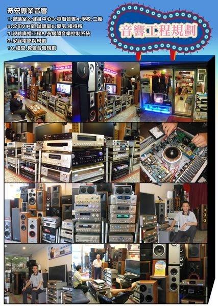 到府代客規劃音響工程設備現場規劃家庭劇院健身房會議室招待所系統設計音響多房音訊