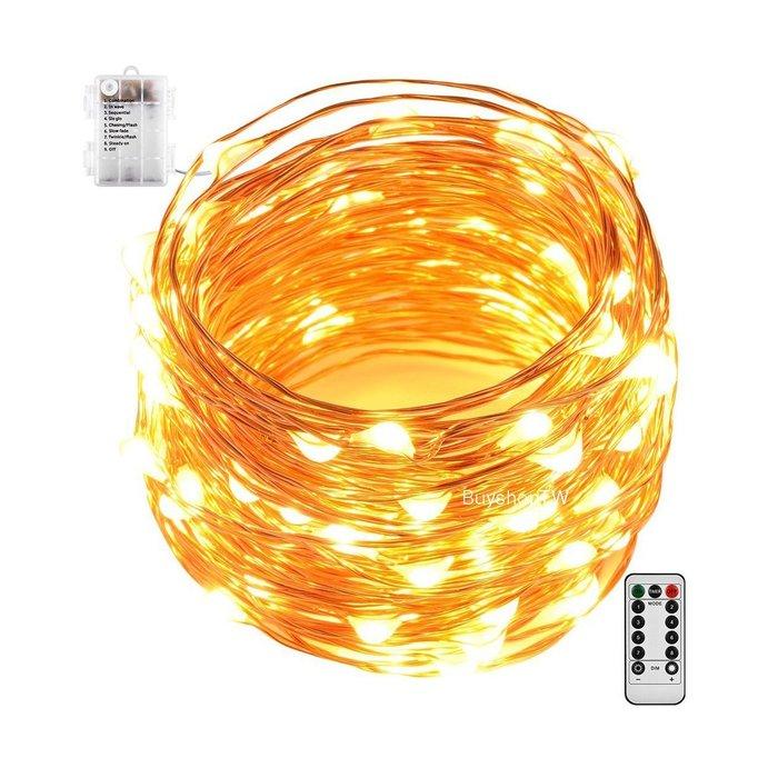 10公尺 暖白 電池盒 燈串 防水 100燈 8項切換模式 串燈 夜燈 聖誕 燈飾 附搖控