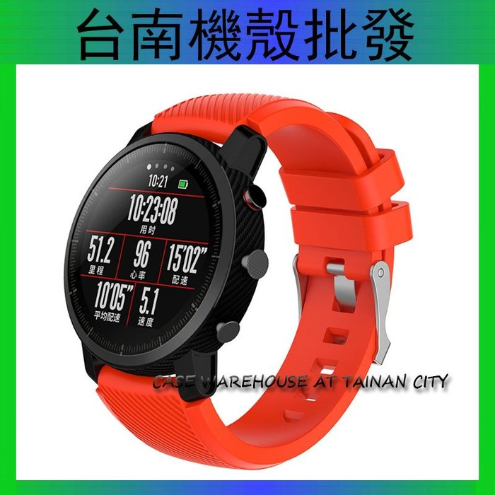 Huami 華米 Amazfit 2 2S 斜紋 錶帶 華米手錶2代 2S 硅膠 錶帶 華米amazfit2 運動腕帶