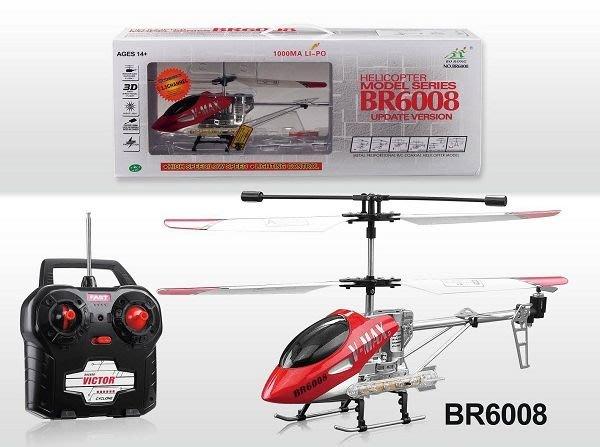 哈哈玩具屋~遙控直升機 BR6008(紅色)