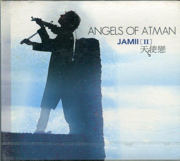【塵封音樂盒】Jamii - 天使戀 Angels Of Atman (全新未拆封)