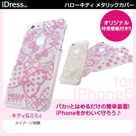 尼德斯Nydus~* 日本正版 Hello Kitty 凱蒂貓 透明 保護殼 手機殼 iphone 5 5s 三麗鷗授權 共3款