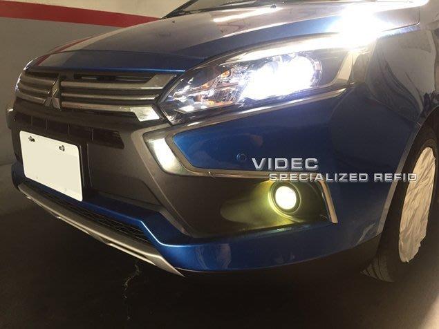 巨城汽車精品 三菱 16 COLT PLUS 專用 霧燈 魚眼 搭配 40瓦 HID 效果100分 新竹 威德