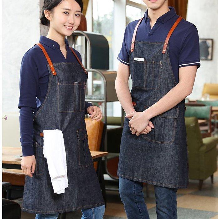 [正妹的店]牛仔圍裙 單寧圍裙 工作圍裙 咖啡廳 調酒師 花店 民宿 美容美髮(10件)