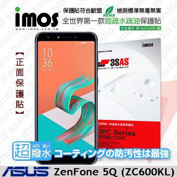 【愛瘋潮】華碩 ASUS ZenFone 5Q (ZC600KL) iMOS 3SAS 【正面】防潑水 防指紋 保護貼