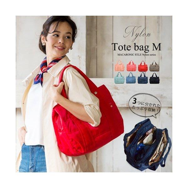 樂婕 日本Macaronic Style M號 三夾層輕量 手提/肩背 媽媽包 空氣包 大容量