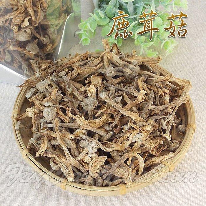 ~鹿茸菇(一斤裝)~ 又稱鹿茸菌、珊瑚菌,快炒味香口感脆滑,燉湯湯濃味道鮮美,營養豐富,葷素皆宜。【豐產香菇行】