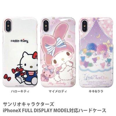 尼德斯Nydus 日本正版 三麗鷗 Kitty 美樂蒂 雙子星 硬殼 手機殼 iPhone X 共3款