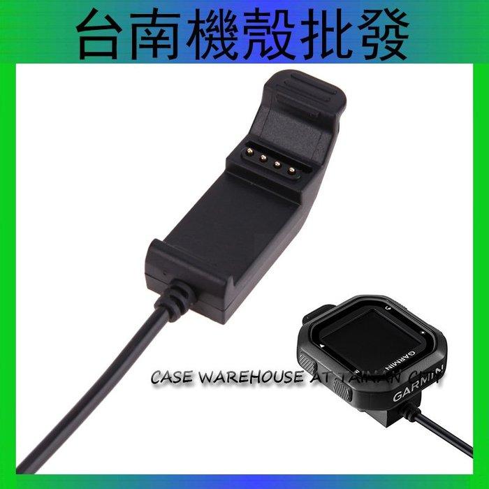 Garmin 佳明 Edge25 碼表 充電線 數據線 edge20 自行車 手錶 充電底座 充電座 USB 傳輸線