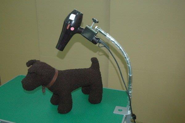 寵物美容桌專業吹風機支架吊桿組(含支架固定座,可調式彎曲蛇桿)~大特價現貨~讚!