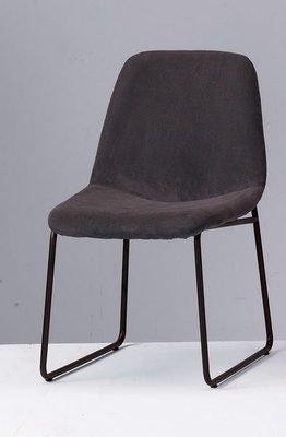 【DH】貨號G453-10《波達》絨布造型餐椅/休閒椅/單人椅˙質感一流˙精品設計˙主要地區免運