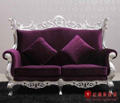 [紅蘋果傢俱] HS-01007 新古典 沙發組 布沙發 實木雕刻 高檔 歐式 實體賣場