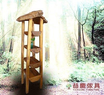 【益慶大熊傢俱】柚木 置物架 書架 收納架  花架 鑰匙盒 原木家具 實體賣場 現貨展示