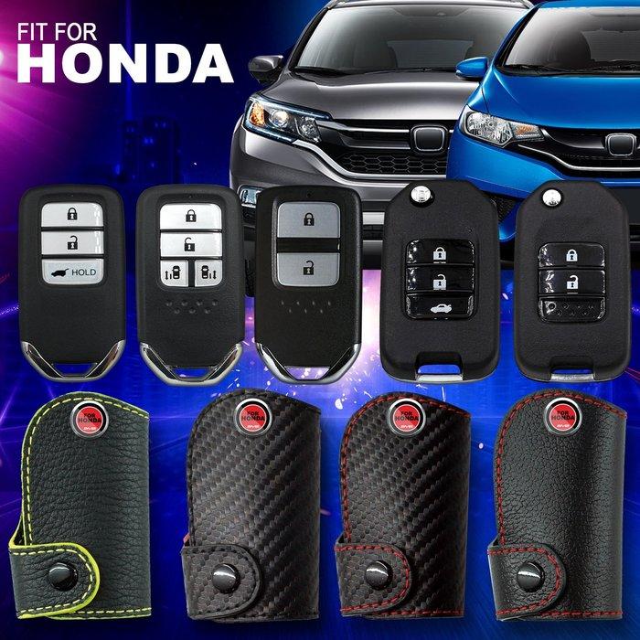 【優惠促銷】HONDA Odyssey CIVIC9.5 HR-V FIT CRV5 本田汽車晶片鑰匙 鑰匙皮套
