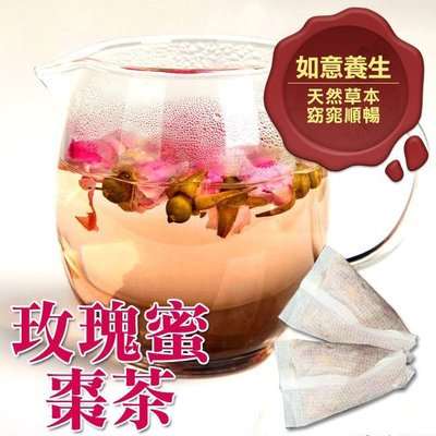 玫瑰蜜棗茶包,女生必喝茶飲1包(10入) 粉玫瑰 另有油切綠茶【全健健康生活館】
