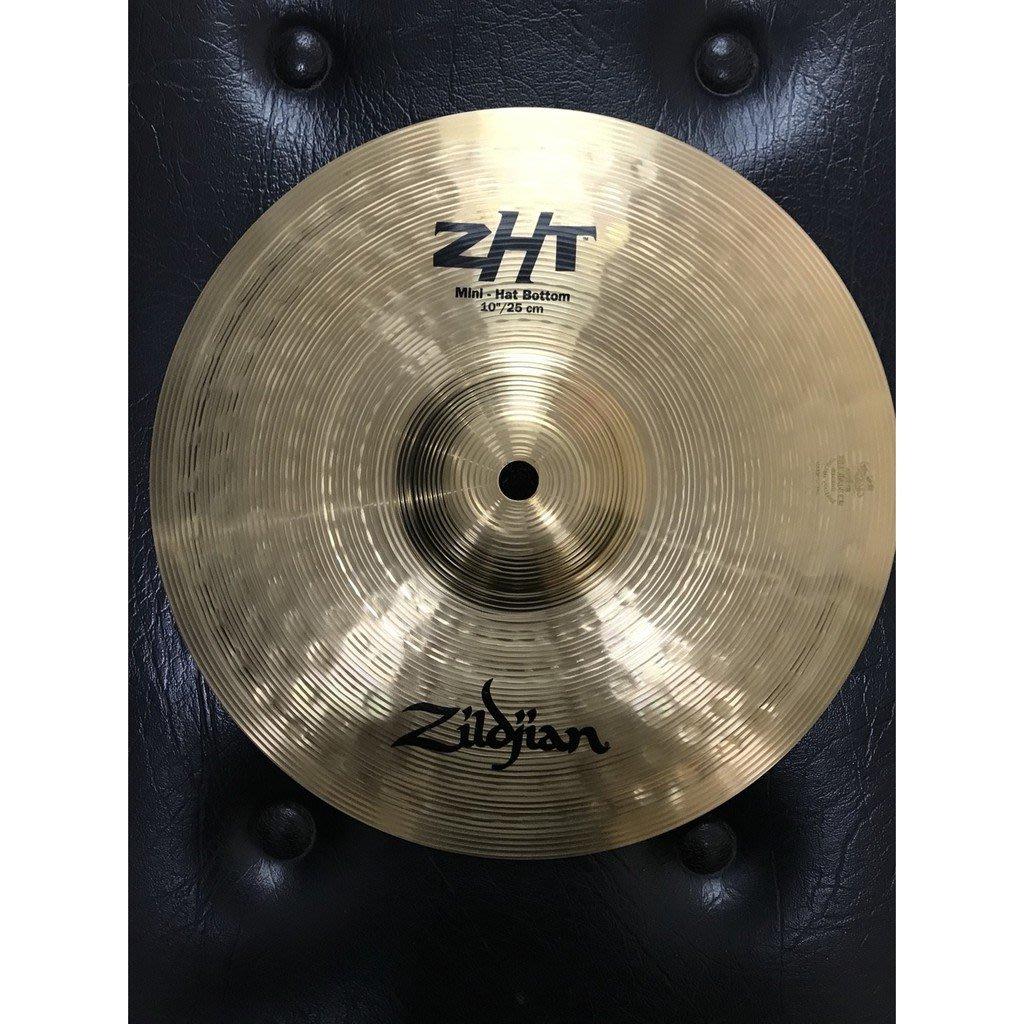 三一樂器 Zildjian ZHT Mini Hi-Hat 10吋