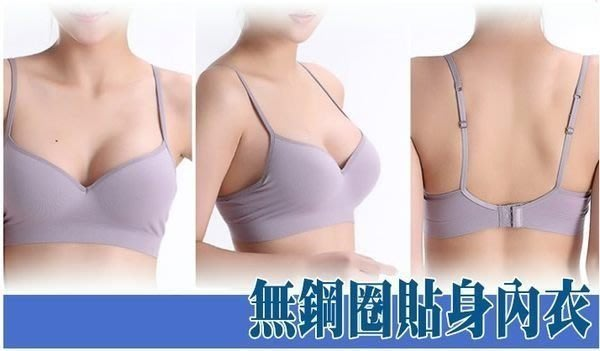 晶華屋--無鋼圈内衣 孕婦哺乳內衣 瑜伽 睡眠 運動內衣 無痕內衣