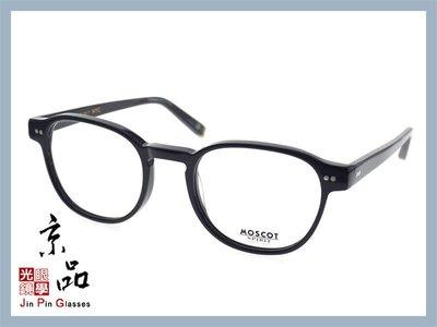 MOSCOT SPIRIT ARTHUR 黑色 瑪士高 手工 眼鏡 鏡框 紐約 NYC JPG 京品眼鏡