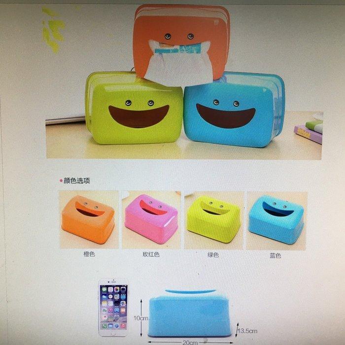笑臉可愛紙巾盒