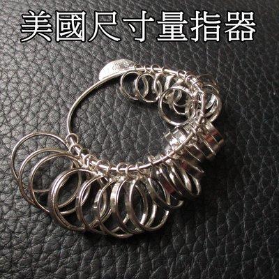 美度戒指圈0-13首饰戒指尺寸测量道具...