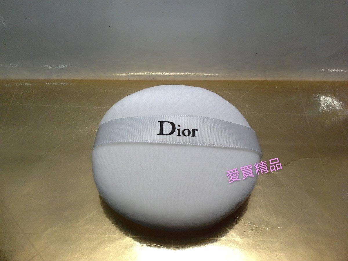 愛買精品~Dior 迪奧粉撲(布)