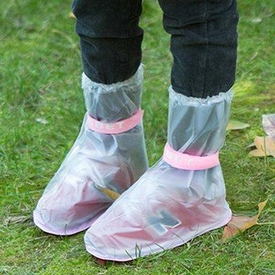 Color_me【Q250-1】兒童耐磨防水鞋套 加厚 雨天 防雨 防塵 防滑 水洗 重覆使用 便攜 機車