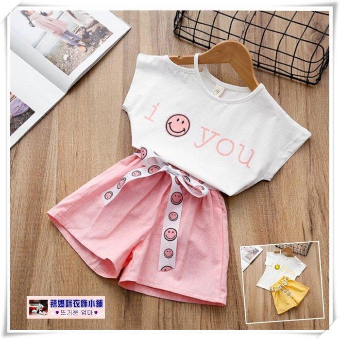 •*~ 辣媽咪衣飾小舖 ~*•❤童裝系列❤V030683韓版萌款可愛休閒笑臉圖案短袖上衣+短褲二件套套裝