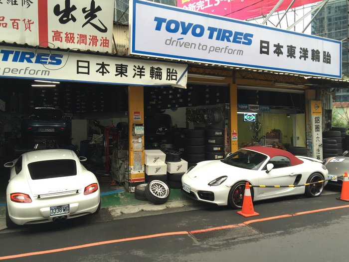 五股輪胎示範店 BBS 鍛造鋁圈 HRE  米其林輪胎 LEXUS  德國馬牌 BMW 賓士 AUDI   TOYOTA