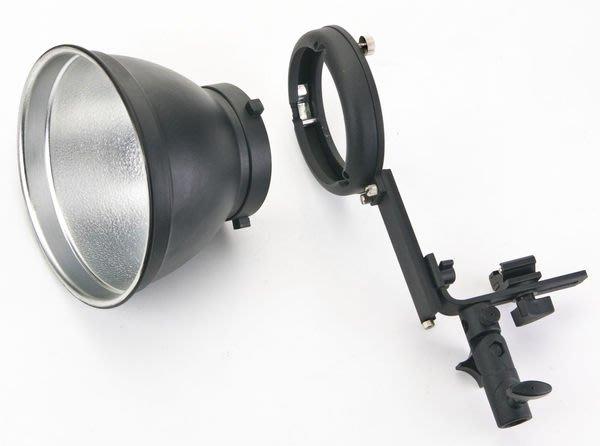 呈現攝影-閃光燈 L型傘座+標準罩組 關結 全金屬 離閃支架 可上標準罩/柔光傘 離機閃