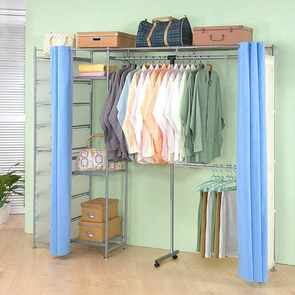 【家具先生】V1型防塵伸縮衣櫥 (附抽屜櫃)  衣架/置物架/收納架/工作桌電腦桌鞋櫃