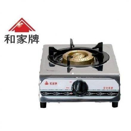 桶裝(液化)專用附調整器 和家牌 KG-8 / KG8 / KG-260 傳統式不繡鋼安全單口瓦斯爐 合金爐頭 火力強