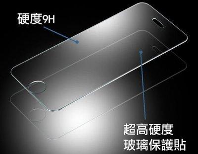 【在地台南】9H鋼化玻璃保護貼 9H玻...