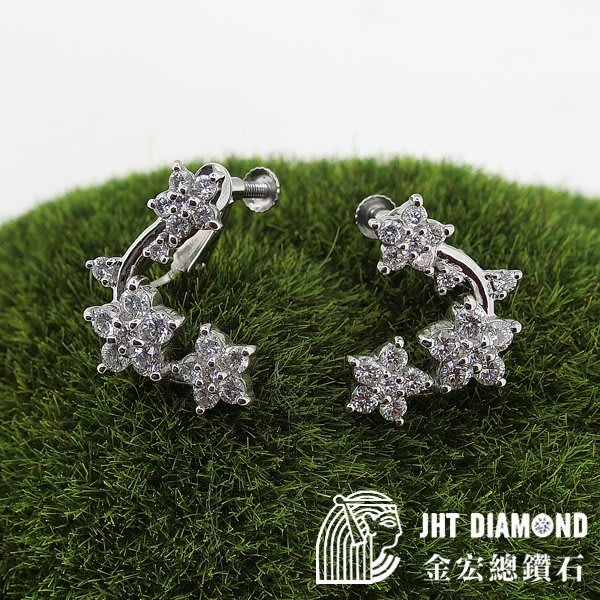 【JHT金宏總珠寶/GIA鑽石專賣】天然星星造型鑽石耳環耳夾 D:1.18ctX2 ( JB28-A01)